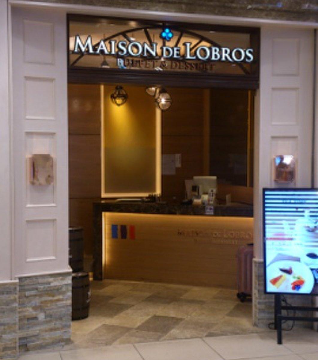 【閉店】MAISON DE LOBROS