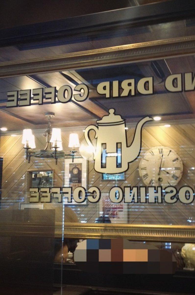 星乃珈琲店 銀座8丁目店