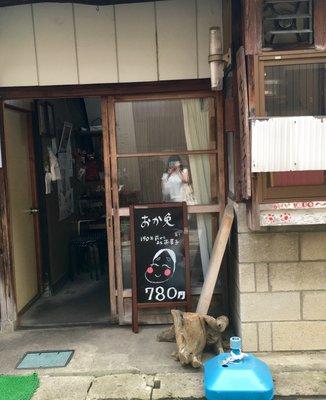 吉田菓子舗