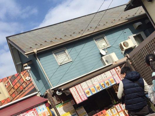 鎌倉味噌 力屋