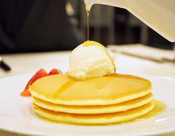 【ゆーきの実食レポ】帝国ホテル伝統のメニュー デザート編!愛され続けるパンケーキとフレンチトースト