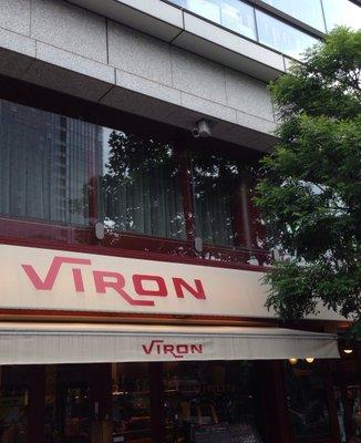 ブーランジェリー・パティスリー VIRON 丸の内店