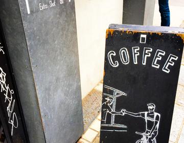 【渋谷道玄坂】朝からOPEN!究極にこだわったスペシャリティーコーヒーが頂ける穴場コーヒースタンド