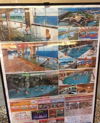 勝浦ホテル三日月 温泉ドームアクアパレス