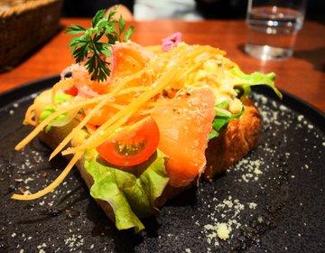 「海外のお客さんも大絶賛!」京都でランチを食べるなら和モダンカフェタイム堂へ行こう!