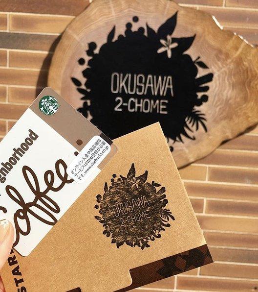 Neighborhood and Coffee 奥沢2丁目店 (ネイバーフッド アンド コーヒー)