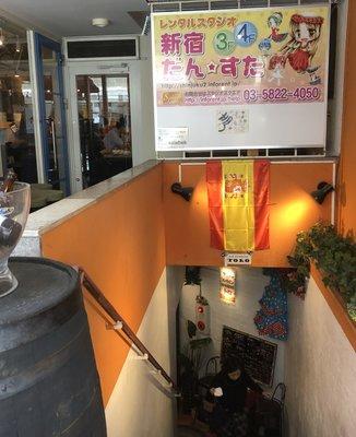 BAR de ESPANA TORO 新宿