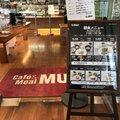 カフェ&ミール ムジ 日比谷店