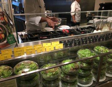 【表参道サラダ】表参道駅構内EchikaにあるTossed Saladに行ってきた★