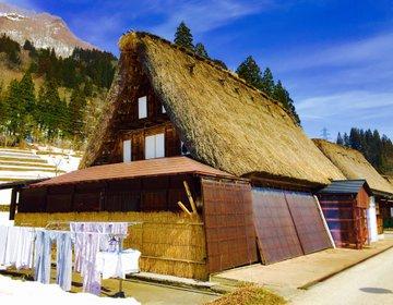 【山奥の秘境へ】世界的な観光地五箇山へ行こう。山奥にある相倉合掌造り集落を巡る!