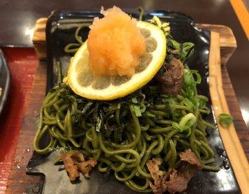 福岡市西区姪浜にある和食の老舗《いしくら姪浜店》ランチはとってもリーズナブル!