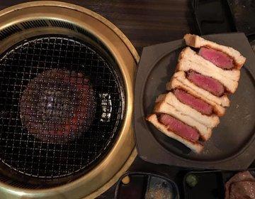 お腹すっからかんで行くべし。極上焼肉を腹一杯食べれる超人気店☆SATOブリアンにごう@阿佐ヶ谷
