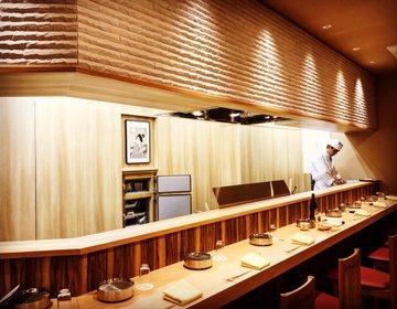 9/30オープン☆極上の天ぷらフルコース!山の上ホテル20年の職人が独立・てんぷら下村を堪能@蔵前