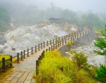 長崎県行くなら島原半島へ 雨の日の島原半島で体験した幻想的な雲仙地獄