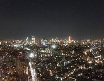 【食事も夜景も☆恵比寿ガーデンプレイス】よくばリッチで幸せな時間を過ごそう♪
