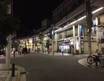 穴場です!!らくらくドライブ☆久里浜でお買い物・食事・散歩をしよう★☆