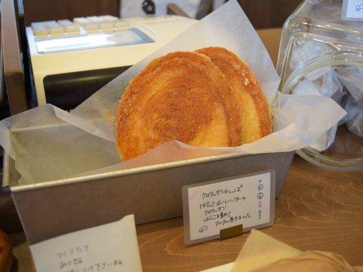いちかわ製パン店