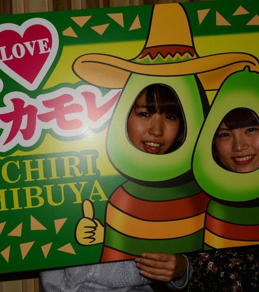 KICHIRI 渋谷