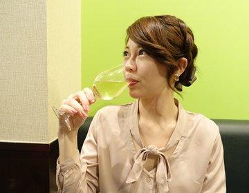 アラサーアラフォー必見。大人の渋谷デートにオススメのレストラン「ノキシブヤ」
