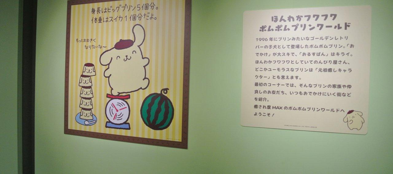 大丸ミュージアム京都