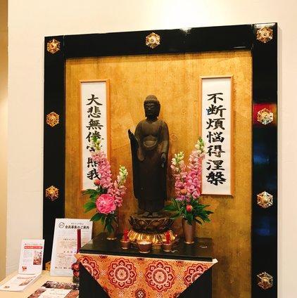 寺カフェ 代官山