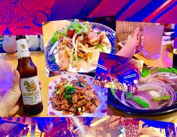 【安くて美味しい本格タイ料理】下北沢のおすすめタイ料理やさん。今夜のディナーはここに決まり!