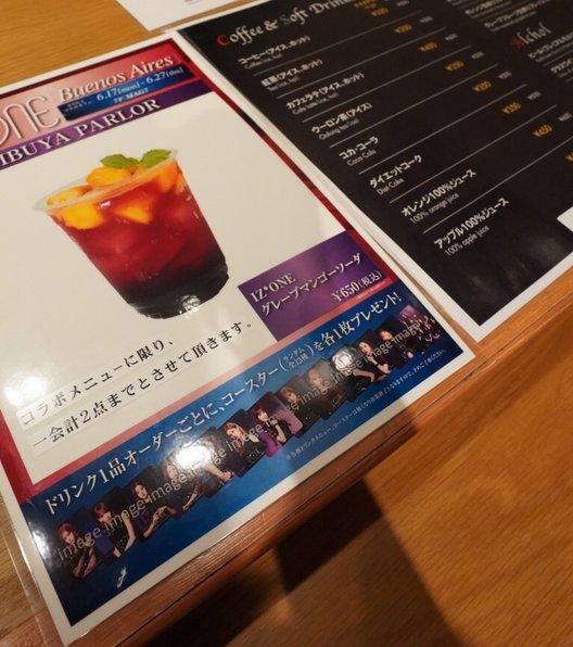 SHIBUYA PARLOR(渋谷パーラー)