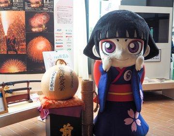 【佐倉デートは予想以上に楽しい】カムロちゃんに会いに行こう!