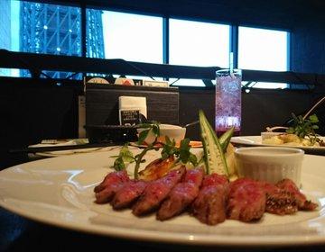 【ソラマチ30階の絶景ディナーで締めくくるデートコース】浅草を全力で楽しむ!おすすめ1日デート
