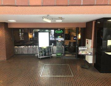 【渋谷】道玄坂の隠れ家カフェでワンプレートランチ!ランチやクラブ帰りでも重宝する27パラダイスカフェ