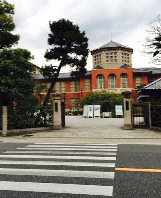 同志社女子大学・今出川キャンパス保健室