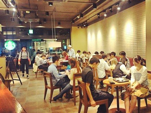 スターバックス・コーヒー 横浜北幸店