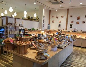 ドイツのパンといえば【ゾンネンブルーメ】ワインとよく合うパン☆西区〜糸島ドライブ