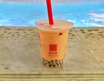 おすすめ台湾カフェ♡フォトジェニックな春水堂はビーナスフォートにあった!