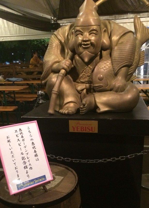 恵比寿ガーデンプレイス(YEBISU Garden Place)