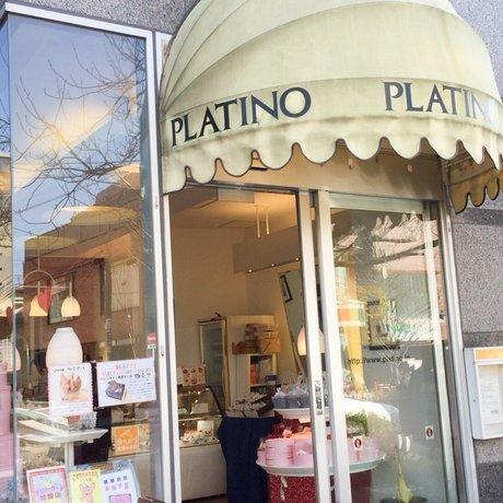 プラチノ 桜新町店