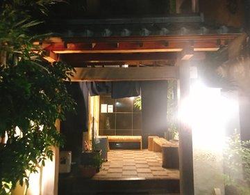 コスパ最強!料亭風店構えの赤坂「ぼん」は激安せんべろ居酒屋!