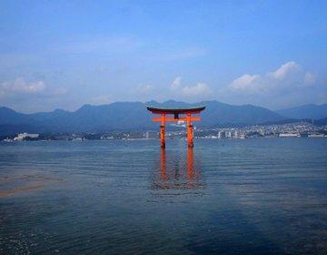 """【世界遺産】広島の超定番観光スポット、海に浮かぶ鳥居がある""""厳島神社""""ガイドプラン!"""