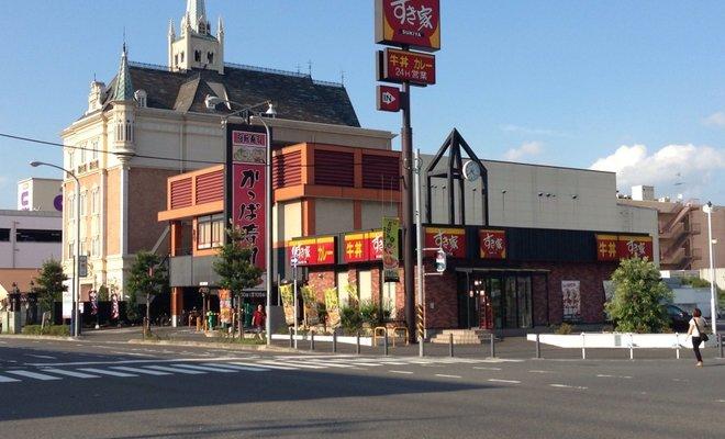 すき家 北新横浜店