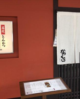 SEIJO CORTY
