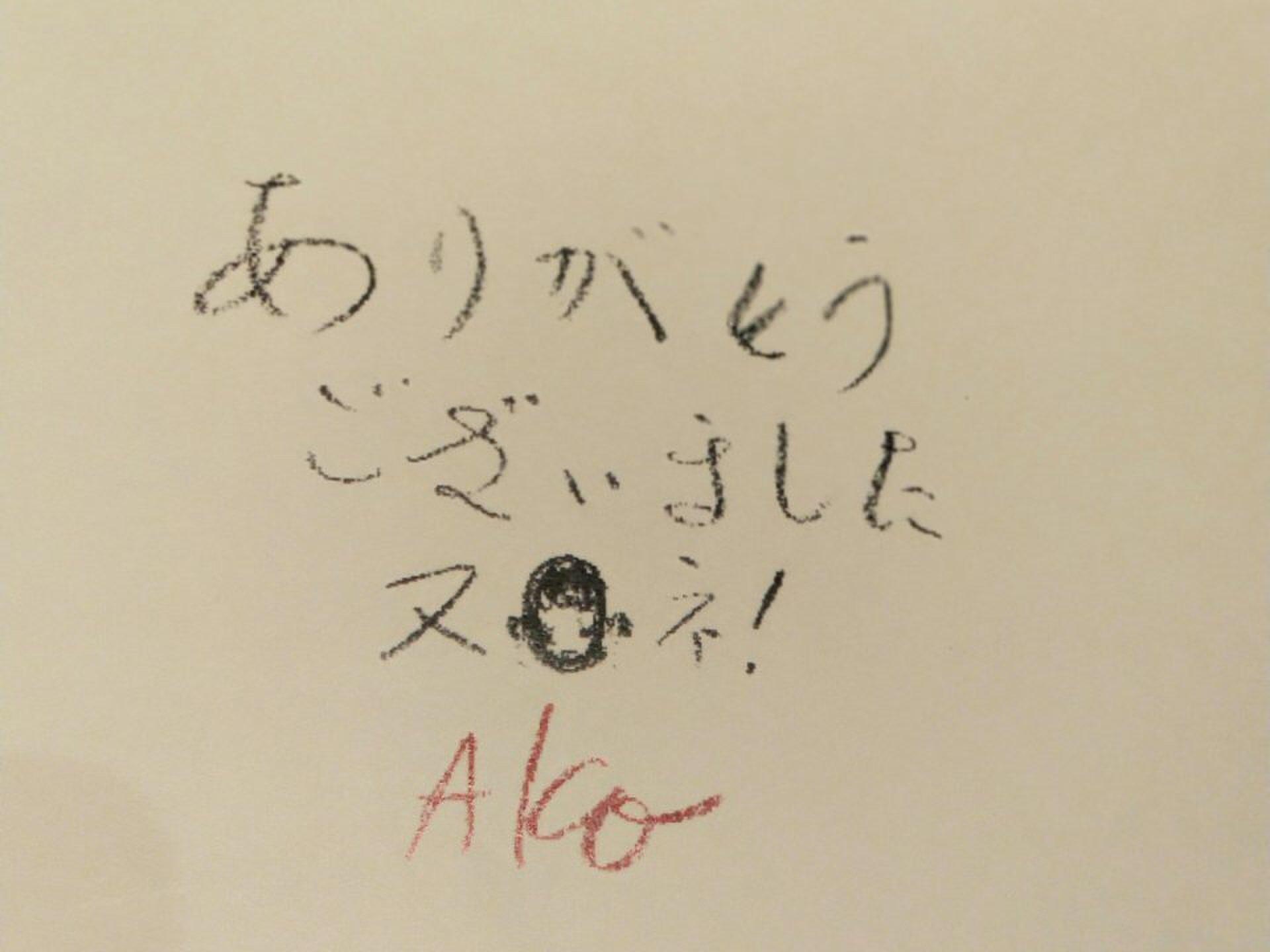 あの和田アキ子プロデュース!!!「わだ家」のしゃぶしゃぶが斬新すぎ。つくばおすすめ居酒屋に決定♡