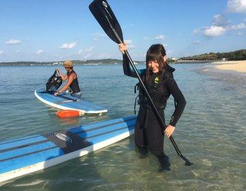 12月に沖縄でSUP&シュノーケル?!格安な冬の沖縄おすすめ1泊2日弾丸ツアー♡