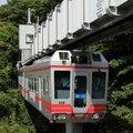 湘南江の島駅 (Shōnan-Enoshima Sta.)