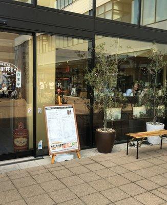 サザコーヒー 勝田駅前店