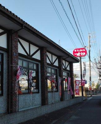 すたみな太郎 津島店