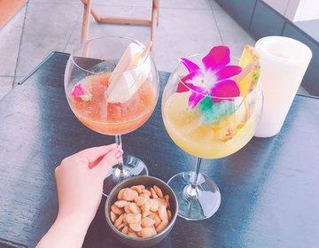 飲んで食べてが同時に叶う♡アンダーズ東京に浸しアイスカクテルが新登場!