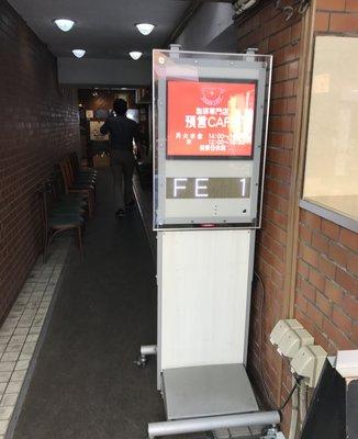 珈琲専門店 預言CAFE 赤坂店