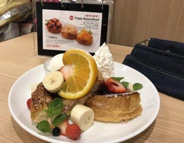 ららぽーと海老名で食べる!Ivorish(アイボリッシュ)フレンチトースト専門店♡