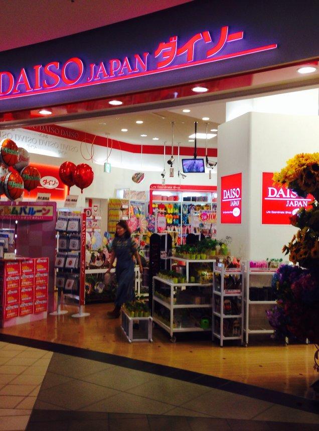 ザ・ダイソーダイバーシティ東京プラザ店