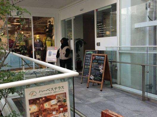 モンベル 品川店